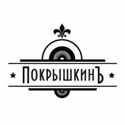 шиномонтаж 24 часа